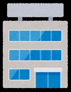 building_kaisya_small_blank
