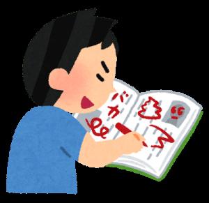 itazura_book_rakugaki