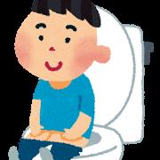toilet_boy